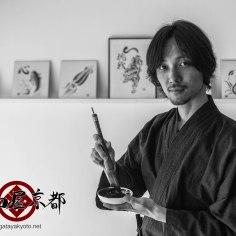 Mitsuru Nagata