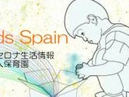 Kids Spain (juegos japoneses)