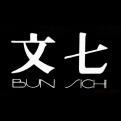 Bun Shichi