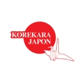 KOREKARA_JAPON_LOGO_RED