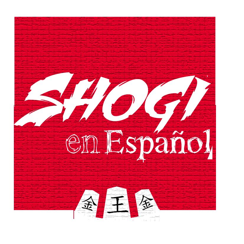 Shogi en Español