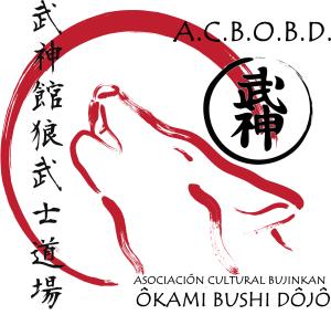 Ôkami Bushi Dôjô (artes marciales)